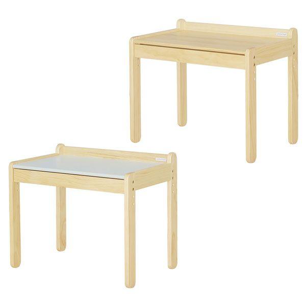 木製 キッズテーブル 高さ3段階可動式 アクティーボ リトルデスク 天板高さ 3段階調整可能 子供 テーブル 机(代引不可)【送料無料】【S1】