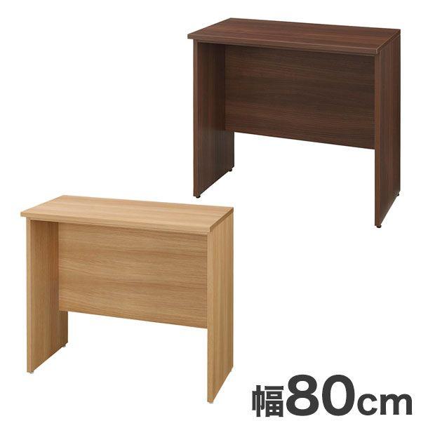 木製 デスク 完成品 幅80cm テーブル 机 木製デスク(代引不可)【送料無料】