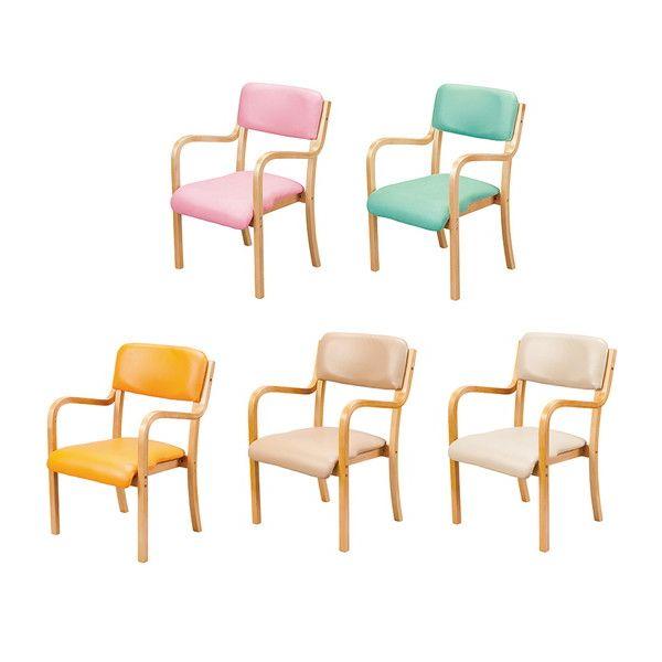 木製チェア 肘付木製チェア フランコ ナチュラルフレーム レギュラーサイズ 椅子 チェア 肘付き(代引不可)【送料無料】