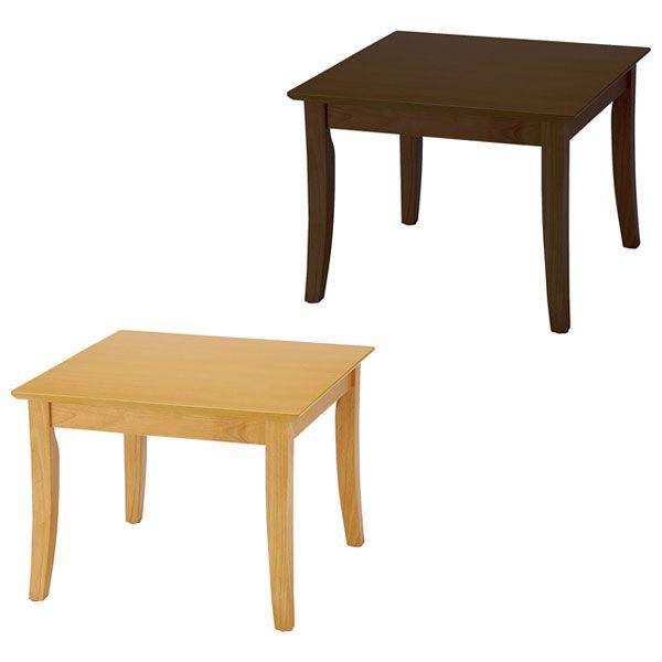 天然木 センターテーブル 正方形 オルフェ リビングテーブル テーブル 机(代引不可)【送料無料】