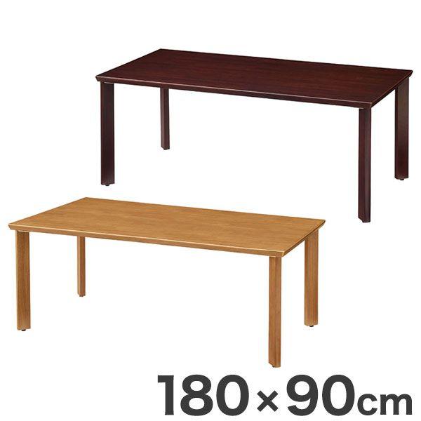 天然木テーブル 180×90cm R縁タイプ ストレート脚 天然木 テーブル 机(代引不可)【送料無料】