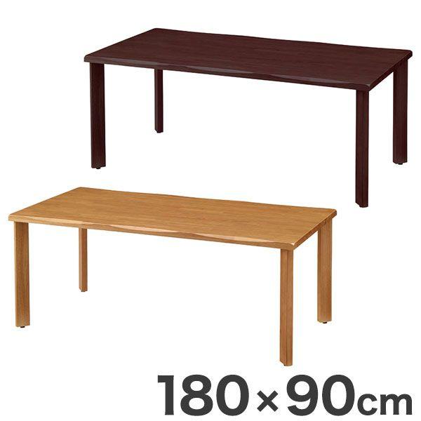 天然木テーブル 180×90cm なぐり加工縁タイプ ストレート脚 天然木 テーブル 机(代引不可)【送料無料】