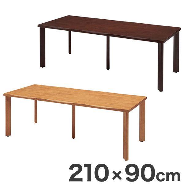 天然木テーブル 210×90cm なぐり加工縁タイプ ストレート脚 天然木 テーブル 机(代引不可)【送料無料】
