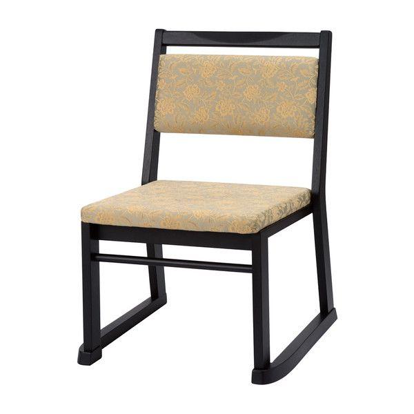 高座椅子 和室用木製椅子 背クッション付き 座面高41cm 和室用 座椅子 背付き 和室家具 和室用座椅子(代引不可)【送料無料】