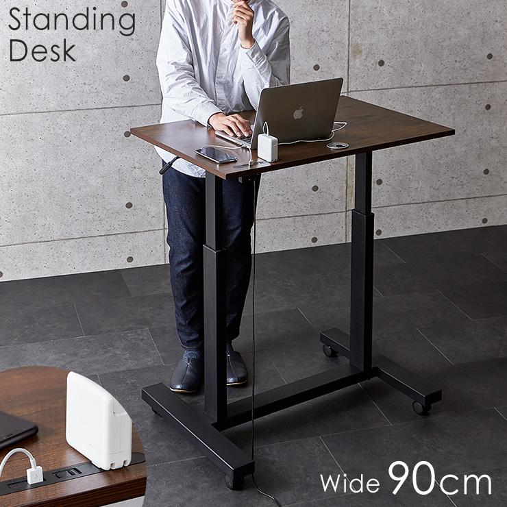 スーパーセール 送料無料 ガス圧昇降デスク 幅90 日本全国 コンセント USB口 デスク テーブル スタンディングデスク 昇降式テーブル 高さ調節 PCデスク パソコンデスク 昇降 可動式 オフィスデスク