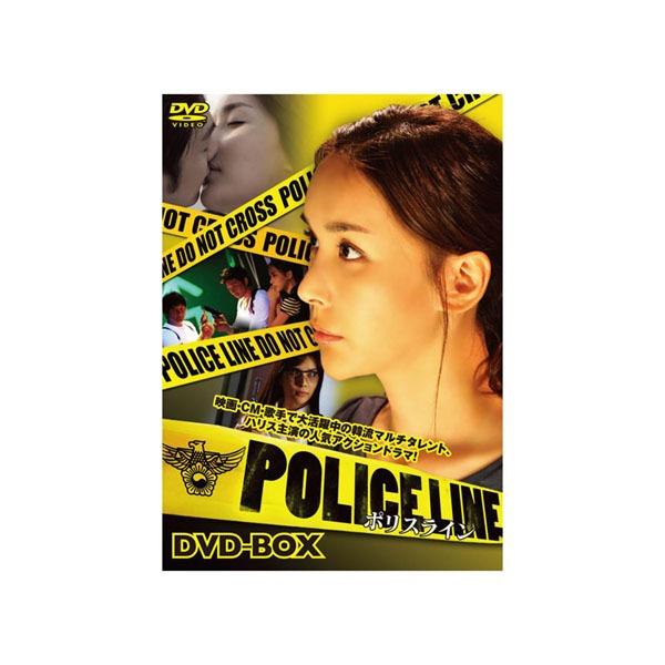 DVDPolice Line BOX【送料無料】