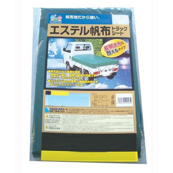 萩原工業 エステル帆布トラックシート 4号 小型トラック 3.0m×3.7m 4セット【送料無料】(代引き不可)