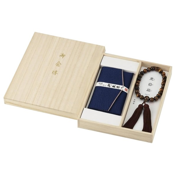 虎目石京念珠・念珠袋セット 男性用 401-1006【送料無料】