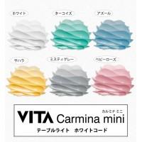 ELUX(エルックス) VITA(ヴィータ) Carmina mini(カルミナミニ) テーブルライト ホワイトコード ホワイト・02057-TL(代引き不可)【送料無料】