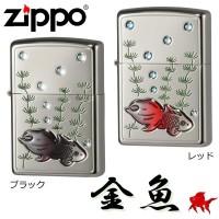 ZIPPO(ジッポー) ライター 金魚 ブラック・63350198【送料無料】