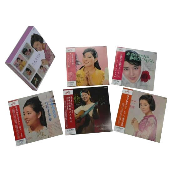VZS 1022 吉永小百合オリジナル紙ジャケットBOX【送料無料】
