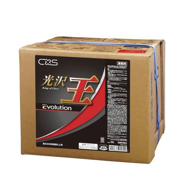 シーバイエス 高光沢床用樹脂仕上剤 光沢王エボリューション 18L(代引き不可)【送料無料】【S1】