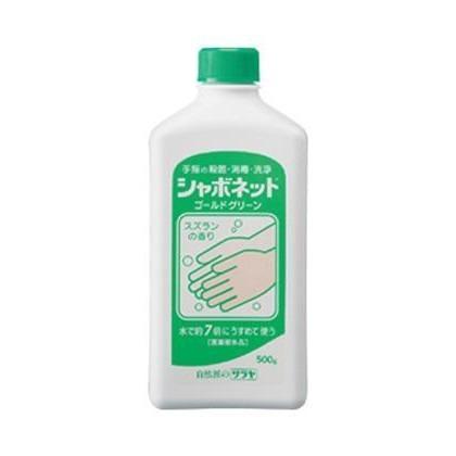 サラヤ シャボネットゴールドグリーン (医薬部外品) 500g×24本 23204【送料無料】