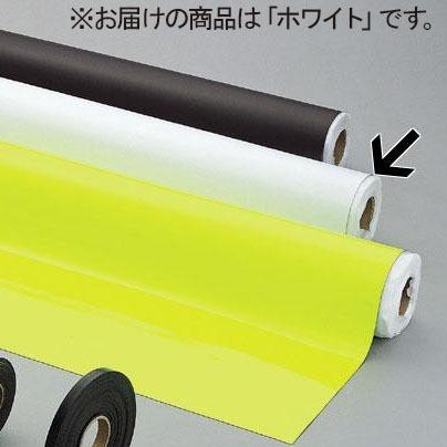 光 (HIKARI) ゴムマグネット 0.8×1020mm 10m巻 ホワイト GM08-8004W(代引き不可)【送料無料】
