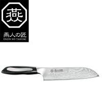 燕人の匠 ダマスカス(特殊形状ハンドル) 三徳包丁180mm ETY-3000【送料無料】