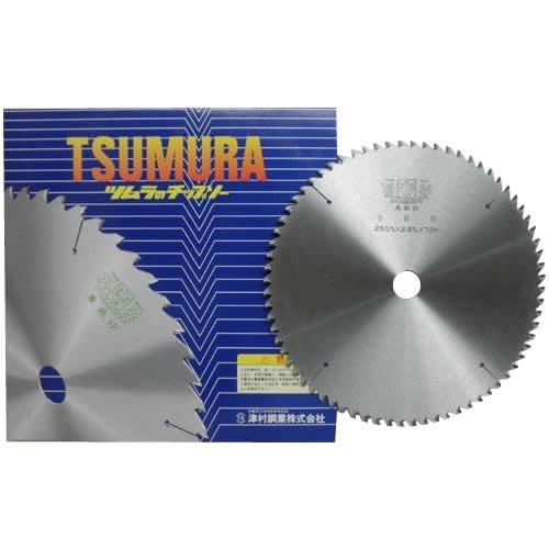 ツムラ 木工・合板用電動工具用チップソー(外径:255mm 72P)(代引き不可)【送料無料】