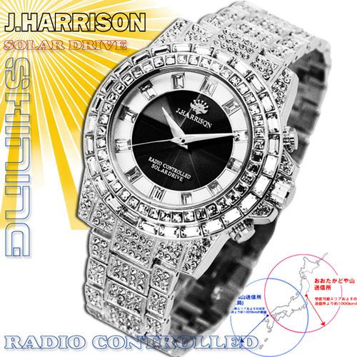 J.HARRISON シャイニングソーラー電波時計 JH-025SB