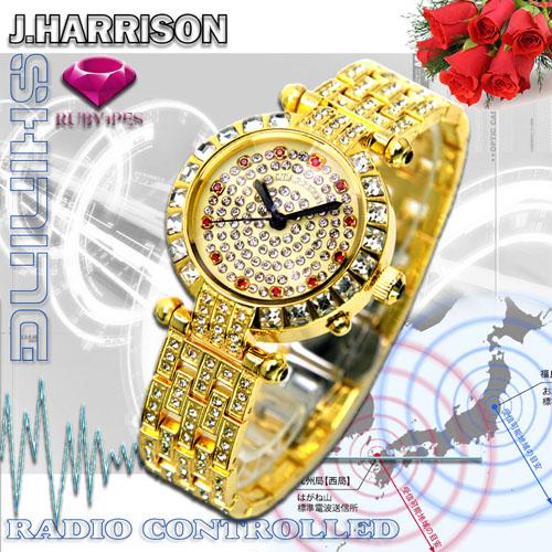 J.HARRISON 天然ルビー1石付シャイニング電池式電波時計婦人用 JH-088L
