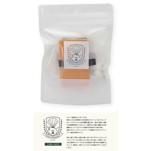 リアル黒板拭きミニサイズ 驚きの値段 日本理化学工業 送料無料お手入れ要らず ちいさな黒板ふき SRF-S Sサイズ