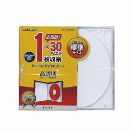厚さ10.4mmの標準タイプ インデックスカードだけでなく背ラベルも収納できる標準タイプのBlu-ray DVD CDケース おトク エレコム PS 1枚収納 Blu-ray バースデー 記念日 ギフト 贈物 お勧め 通販 CCD-JSCN30WH 標準