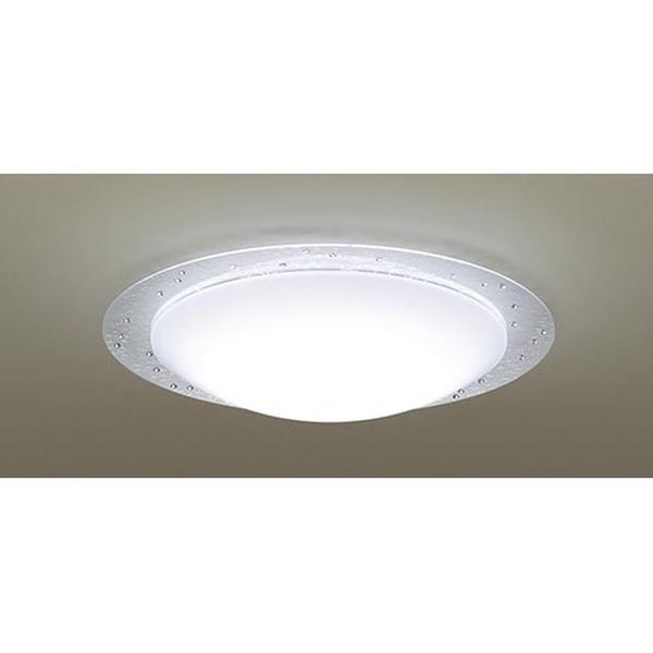 Panasonic LEDシーリングライト ~8畳 LGBZ1504【送料無料】