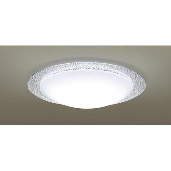 Panasonic LEDシーリングライト ~8畳 LGBZ1506【送料無料】