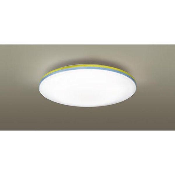 Panasonic LEDシーリングライト8畳 LGBZ1525【送料無料】