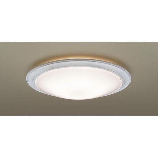 Panasonic LEDシーリングライト ~10畳 LGBZ2508【送料無料】