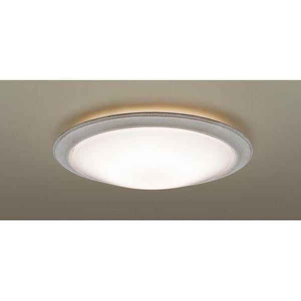 Panasonic LEDシーリングライト ~10畳 LGBZ2509【送料無料】