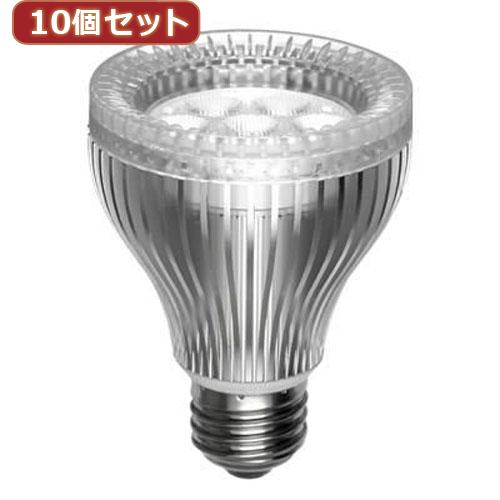 YAZAWA 【10個セット】 ビーム形LEDランプ(電球色相当) LDR8LWX10【送料無料】【S1】