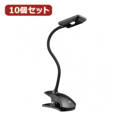YAZAWA 【10個セット】 蓄電池LEDクリップライト黒 Y07CFL04W02BKX10【送料無料】