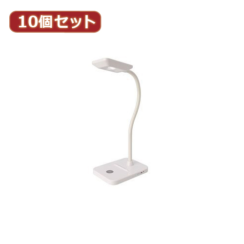 YAZAWA 【10個セット】 LEDスタンドライト Y07SDL04W01WHX10【送料無料】