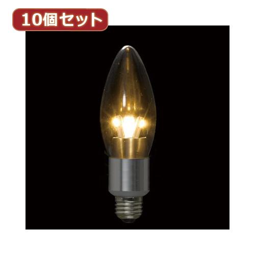 YAZAWA 【10個セット】 シャンデリア形LED電球4W電球色E26 LDC4LG37X10【送料無料】