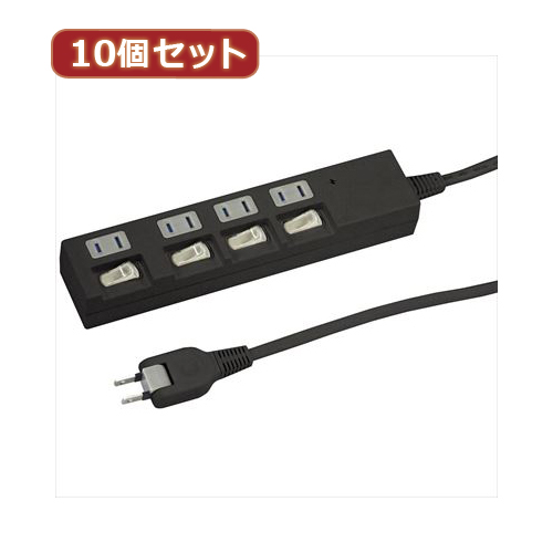 YAZAWA 【10個セット】個別スイッチ付節電タップ Y02BKS442BKX10【送料無料】