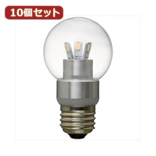 YAZAWA 【10個セット】 G50ボール形LED電球3W電球色 LDG3LG50X10【送料無料】