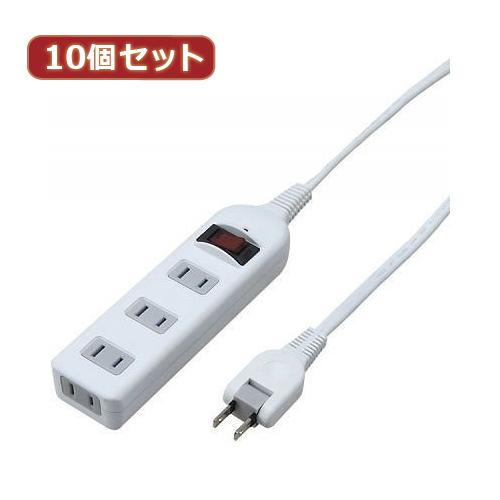 YAZAWA 【10個セット】 ノイズフィルター集中スイッチ付タップ Y02BKNS411WHX10【送料無料】