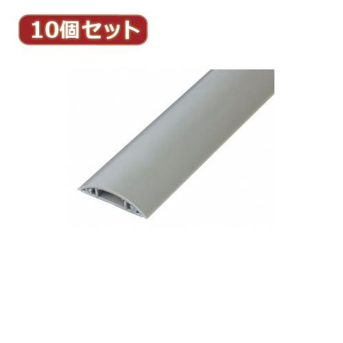 YAZAWA 【10個セット】5号床用モール FW5GSX10【送料無料】