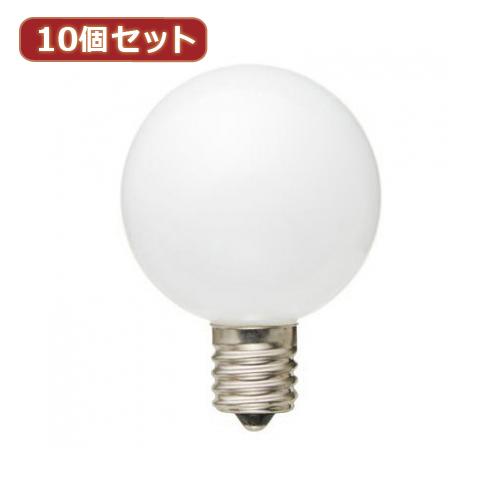 YAZAWA 【10個セット】 G50形LEDランプ電球色E17ホワイト LDG1LG50E17W3X10【送料無料】