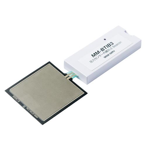 サンワサプライ 圧力センサー内蔵BLEBeacon3個セット MM-BTIB3【送料無料】