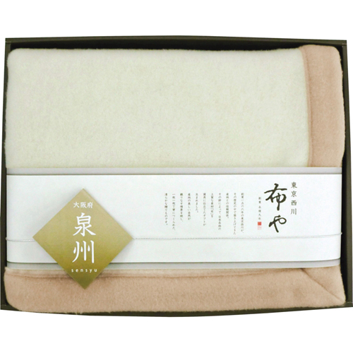 東京西川 布や 泉州のウール毛布(毛羽部分) C7138577【送料無料】