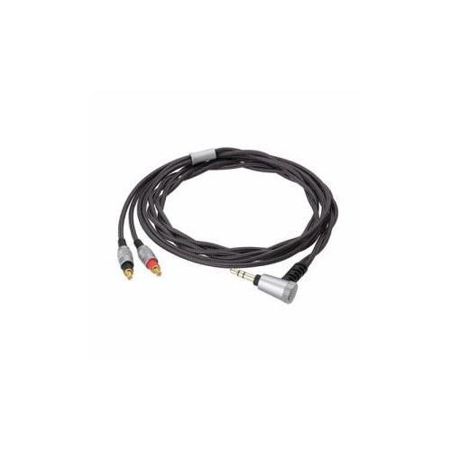 Audio-Technica オーディオテクニカ HDC113A/1.2 ヘッドホン用着脱ケーブル(オーバーヘッド用) 1.2m 家電【送料無料】