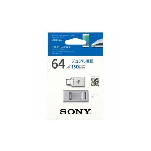 ソニー USBメモリー USB Type-C & A 64GB USM64CA1-S(代引不可)【送料無料】
