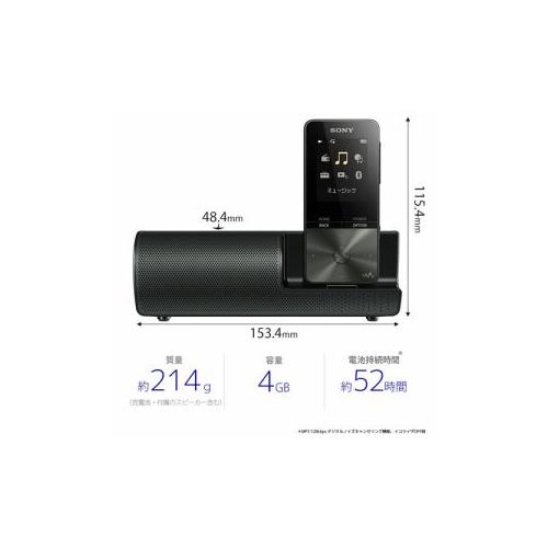 ソニー NW-S313K-B ウォークマン Sシリーズ[メモリータイプ] 4GB スピーカー付属 ブラック(代引不可)