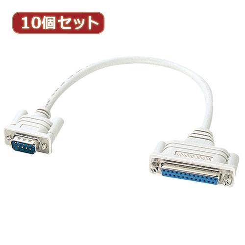 【10個セット】サンワサプライ RS-232C変換ケーブル(0.2m) KRS-9M25F02KX10(代引不可)【送料無料】