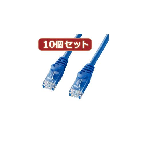 【10個セット】サンワサプライ カテゴリ6UTPLANケーブル LA-Y6-05BLX10(代引不可)【送料無料】