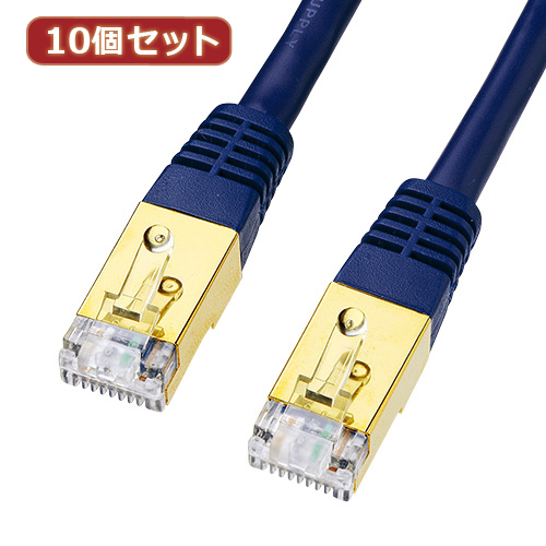 【10個セット】サンワサプライ カテゴリ7LANケーブル0.4m KB-T7PK-004NVX10(代引不可)【送料無料】