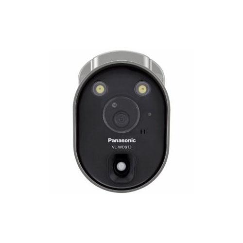 Panasonic VL-WD813K センサーライト付屋外ワイヤレスカメラ VL-WD813K(代引不可)【送料無料】