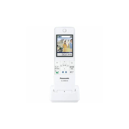 Panasonic ワイヤレスモニター子機 VL-WD616(代引不可)【送料無料】