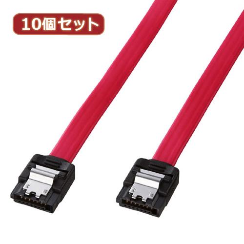 【10個セット】 サンワサプライ シリアルATA3ケーブル TK-SATA3-05X10(代引不可)【送料無料】