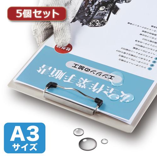 【5個セット】サンワサプライ カラーレーザー用耐水紙 中厚A3サイズ LBP-WPF15MDP-A3X5 LBP-WPF15MDP-A3X5 パソコン(代引不可)【送料無料】